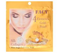 Тканевая золотая маска для лица Жемчуг, Шелк, Коллаген и Золото Facy 4 Elements