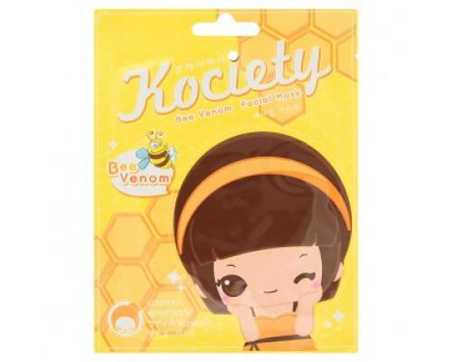 Ботокс маска для лица с пчелиным ядом Kociety 27 грамм