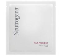 Маска для лица с сильным отбеливающий эффектом Neutrogena
