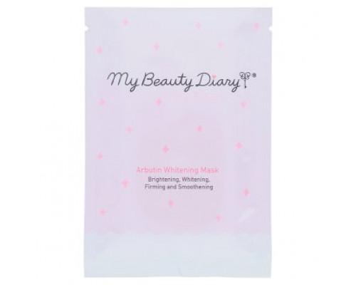 Отбеливающая маска для лица с арбутином My Beauty Diary