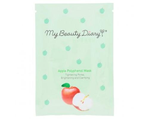 Антиоксидантная маска для лица против морщин с яблоком My Beauty Diary