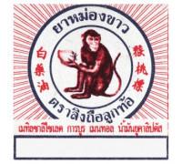 Белый тайский бальзам Обезьяна 2 гр