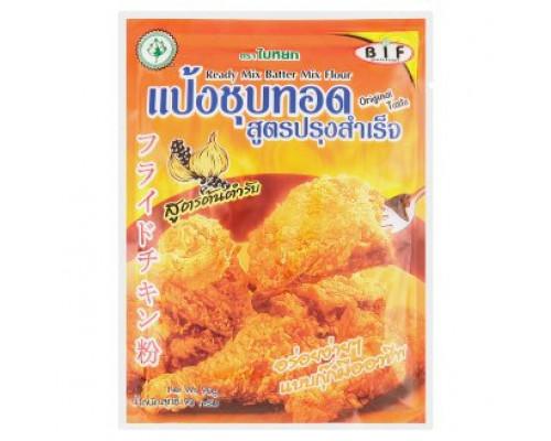 Оригинальная готовая к приготовлению мука для панировки по-тайски 90g