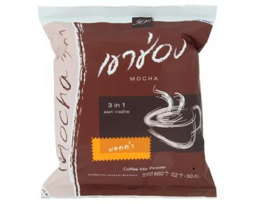 Као Shong 3 в 1 Кофе Мокко  22 гр х 30 шт