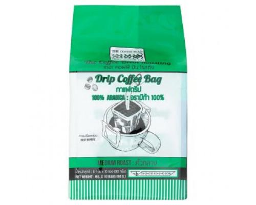 Кофе Арабика средней обжарки в фильтр пакете 10 пакетов по 8 гр.