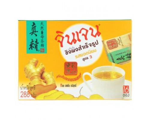 Имбирный чай рецепт №3