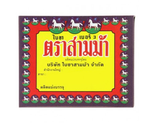 Three Horses Черный чай № 3 80 гр