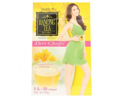 Ranong Tea Derr Chape Зеленый чай с ароматом хризантемы  2 гр х 20 шт