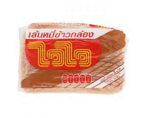 Лапша из коричневого риса 170 грамм