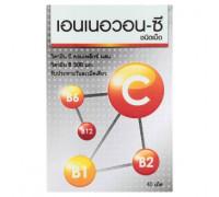 Витаминный комплекс Enervon-C 500 мг для лечения анемии и авитаминоза