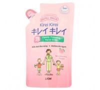 Жидкое мыло для рук для всей семьи Kirei Kirei 200 мл