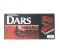 Черный тайский шоколад Dars 45 грамм