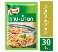 Готовая приправа Knorr для тайского пряного мясного салата с базиликом Laab-Namtok 30гр