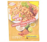 Готовая приправа для тайского пряного мясного салата Нам Ток Ros Dee 30 гр