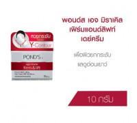 Дневной антивозрастной крем для лица Ponds SPF30 10 грамм
