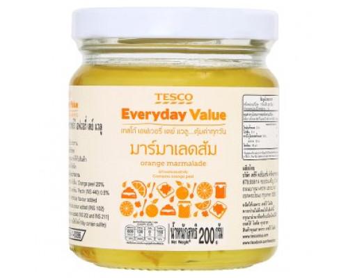 Апельсиновый мармелад 200 грамм