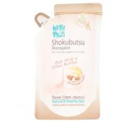 Крем-гель для душа Shokubutsu с маслом ШИ 200мл