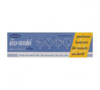 Лечебный крем для очень сухой кожи Medmaker 20 грамм