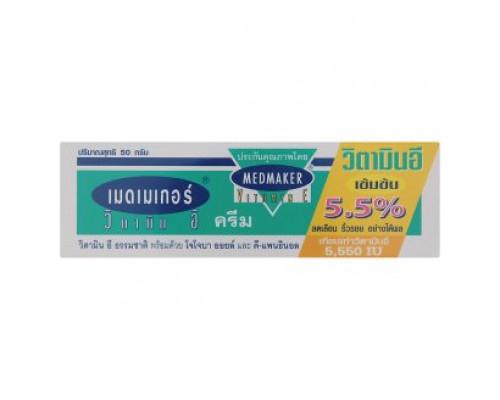 Лечебный крем с высоким содержанием витамина Е Medmaker 50 грамм