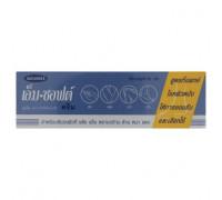 Лечебный крем для очень сухой кожи Medmaker с мочевиной и салициловой кислотой 50 грамм