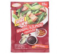 Приправа для жарки мяса и маринования - устричный порошок 70 грамм