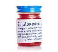 Тайский бальзам Осотип 60 гр