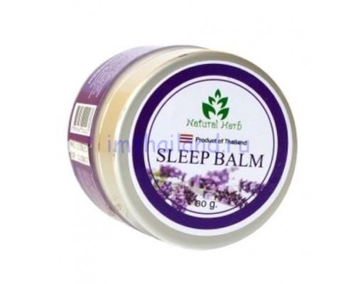 Лавандовый бальзам для сна и расслабления 30 гр