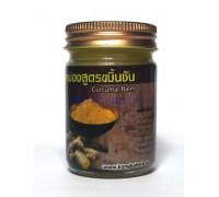Тайский бальзам Куркума Curcuma Balm 50 гр