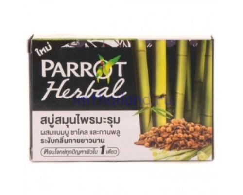 Угольное мыло с маслом гвоздики и моринги Parrot Herbal