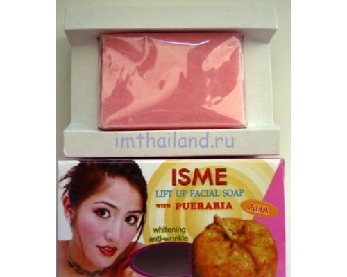 Омолаживающее мыло для лица Isme 50 гр