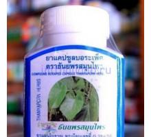 Препарат от простуды и гриппа Бор Ра Пед 100 капсул
