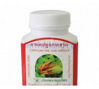 Капсулы Кра Чай Дам для укрепления сердца, всего организма 100 шт