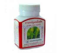 Тайские капсулы Камин Чан для желудка и 12-ти перстной кишки 100 шт