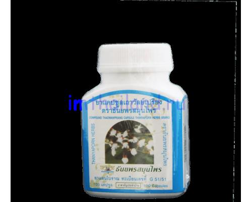 Тайские таблетки для нормализации давления Тао Ван Прыанг 100 капсул
