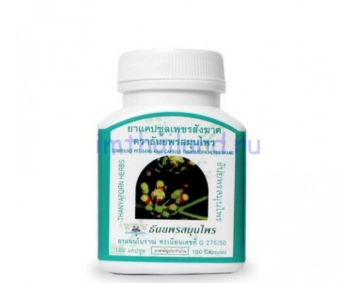 Препарат для лечения геморроя и варикоза Pet Sung Kat