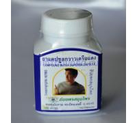 Витамины для мужчин для улучшения потенции 100 шт