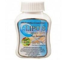 Тайские таблетки для похудения Lipo 8 30 шт