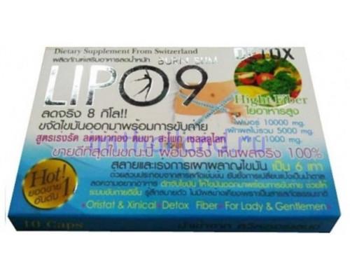 Комплекс для снижения веса на месяц: капсулы сжигатель жира Lipo 9