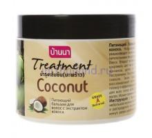 Питательная маска для волос Banna с кокосом 300 мл