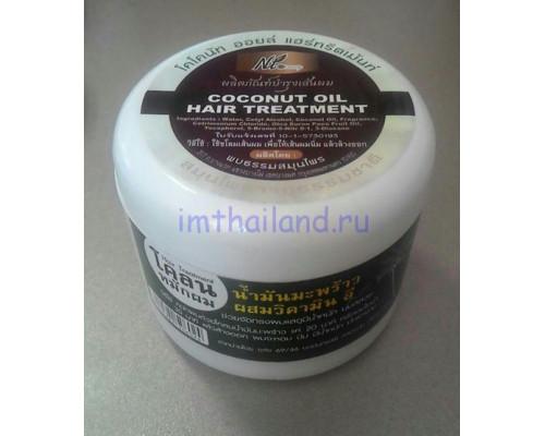 Маска для сухих и поврежденных волос с кокосом Treatment 300 гр