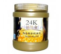 Маска для поврежденных волос с проактивным золотом 500 гр