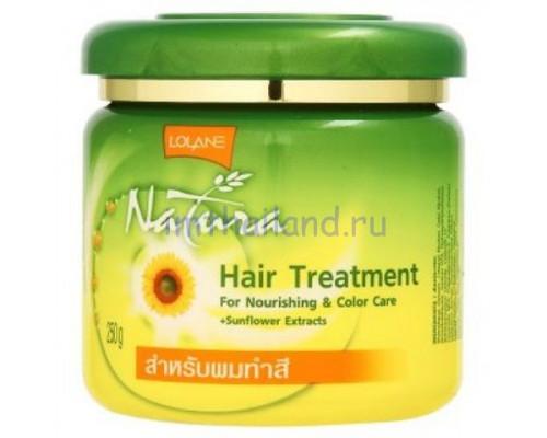 Маска для окрашенных волос Lolane с подсолнечником 100 гр