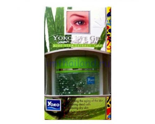 Омолаживающий гель для кожи вокруг глаз Yoko 20 мл