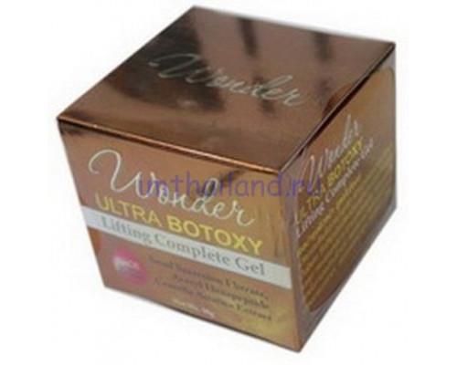 Золотистый гель для лица Ультра Ботокс с центеллой и улиточным фильтратом 30гр