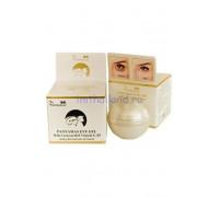 Интенсивный гель для ухода за кожей лица или для кожи вокруг глаз Pannamas 40мл