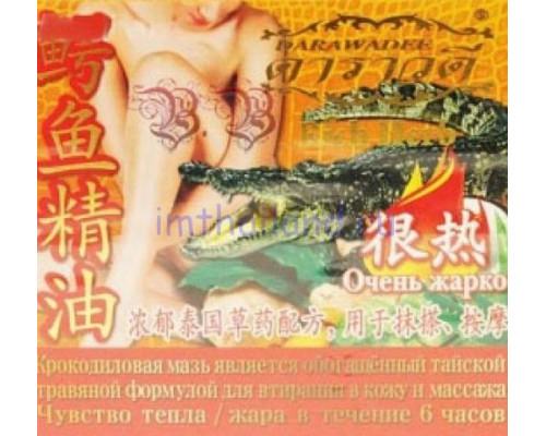 Крокодиловый горячий бальзам-мазь Darawadee