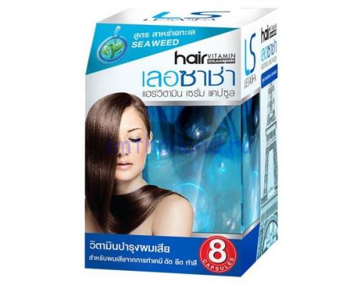 Капсулы для волос с морскими водорослями Le Sasha 5 шт
