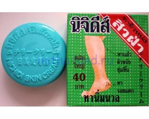 Тайский увлажняющий крем для ног