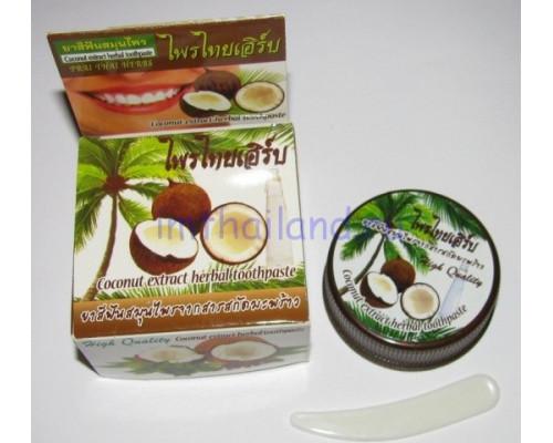 Тайская круглая зубная паста «Кокос» 25 гр