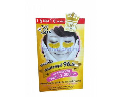 Золотые маски-дольки для кожи вокруг глаз с коллагеном и гиалуронкой Real Joy